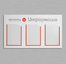 Оформление и дизайн витрин — фото работ  USExpo